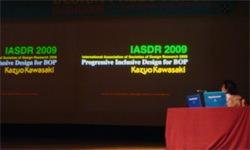 IASDR2009川崎和男講演