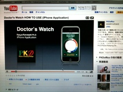 091030doctorswatch2