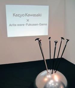 091202ifft_kzarita1
