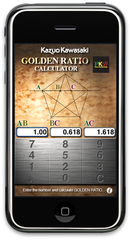091210goldenratio2