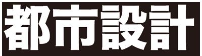 091217toshi