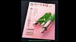 Blog-04_08.015