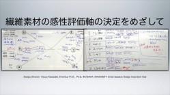 Blog 11_09